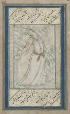 PORTRAIT OF A LADY, ISFAHAN, I