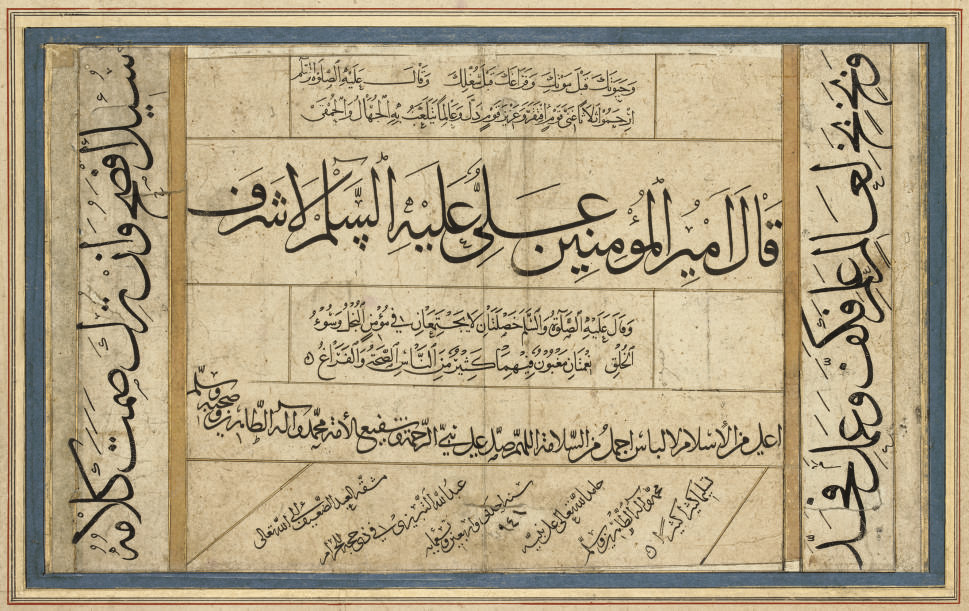 A CALLIGRAPHIC PANEL SIGNED BY