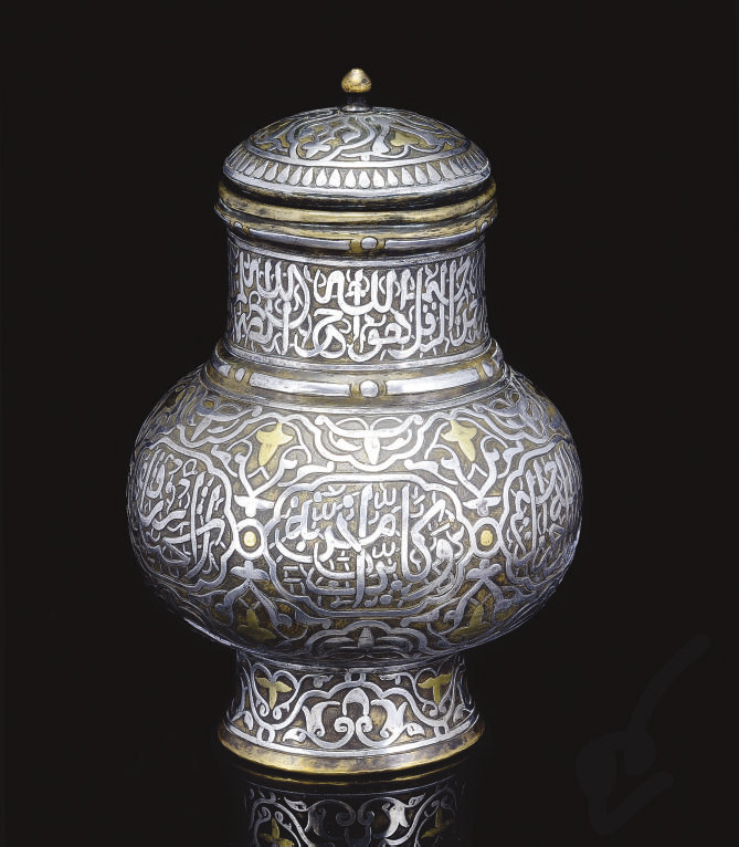 A SILVER INLAID LIDDED VASE, S