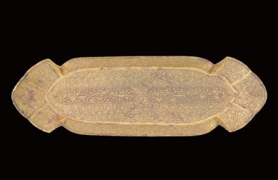 A GOLD KOFTGARI TRAY WITH NAST