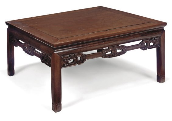 A CHINESE HARDWOOD LOW TABLE