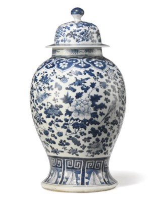A CHINESE BLUE AND WHITE JAR A