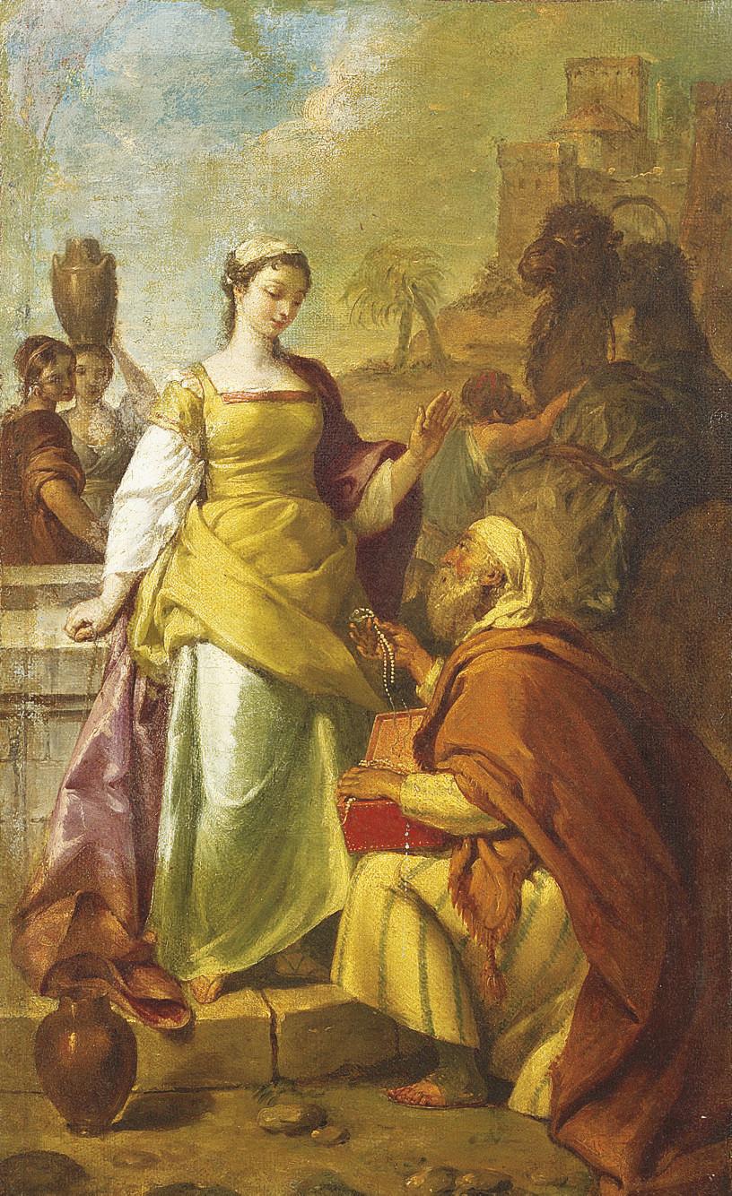 CIRCLE OF GIOVANNI BATTISTA PITTONI (VENICE, 1687-1767)