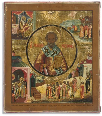 THE MIRACULOUS ICON OF ST. NIC