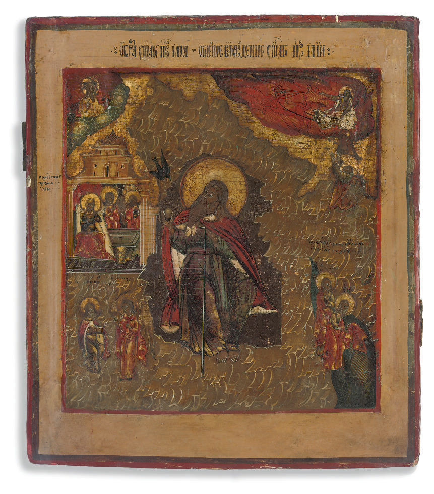 THE LIFE OF PROPHET ELIJAH AND