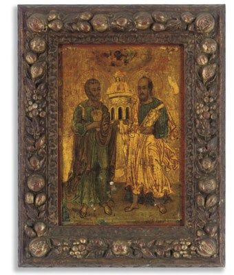 STS. PETER AND PAUL HOLDING TH