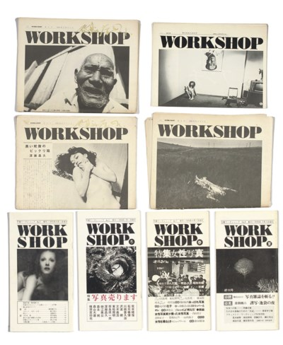 WORKSHOP COLLECTIVE