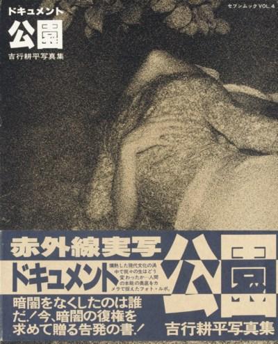 YOSHIYUKI KOHEI