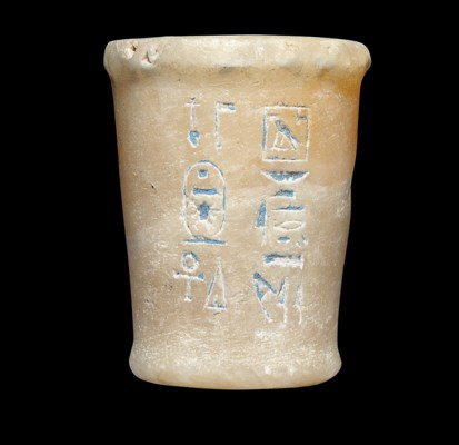 AN EGYPTIAN ALABASTER 'DUMMY'