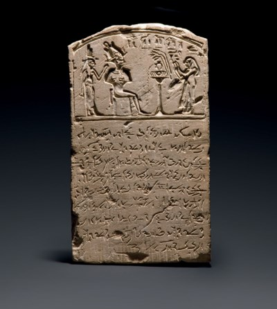 AN EGYPTIAN LIMESTONE INSCRIBE