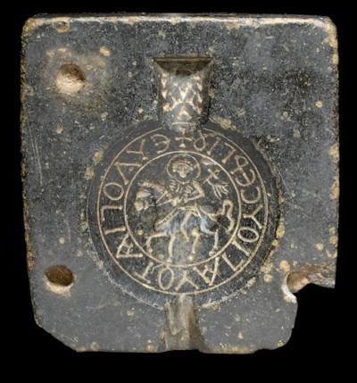 A BYZANTINE STEATITE MOULD FOR