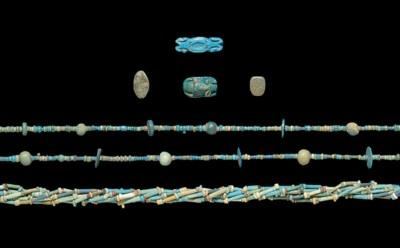 AN 'EGYPTIAN BLUE' COWROID