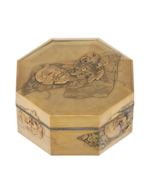 An Octagonal Box and Cover