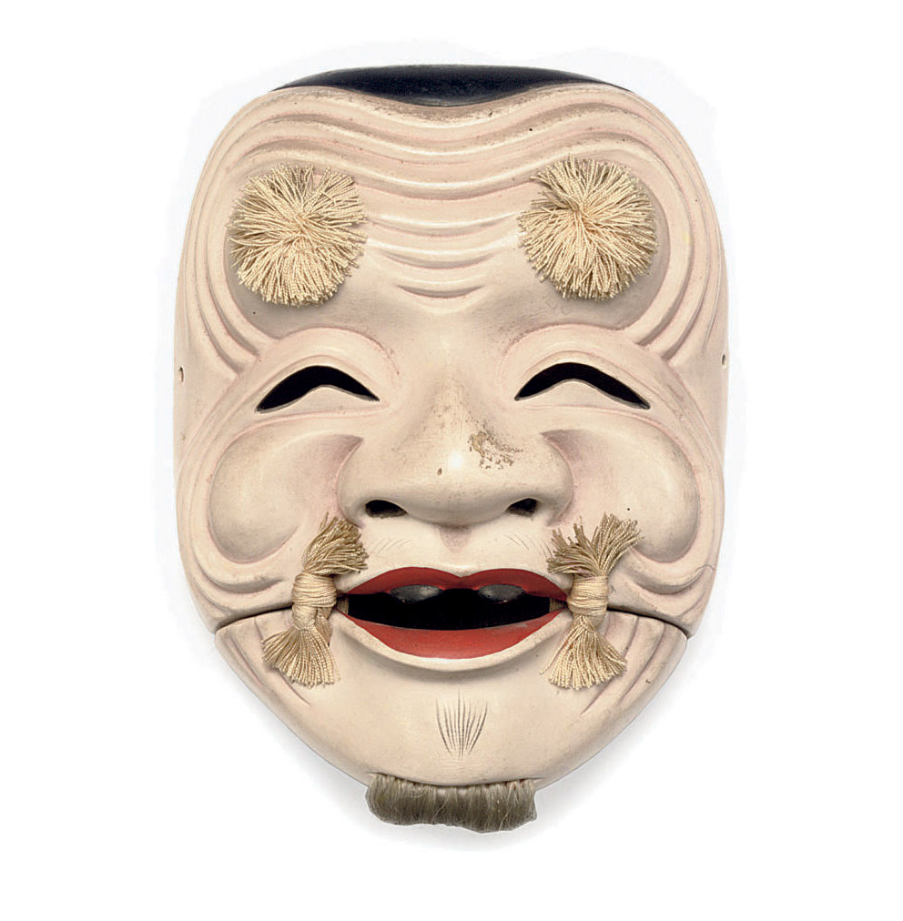 A Lacuqered Wood Mask