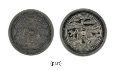 Three Circular Mirrors