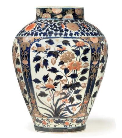 A Large Imari Vase