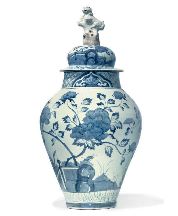 An Arita Vase and Cover