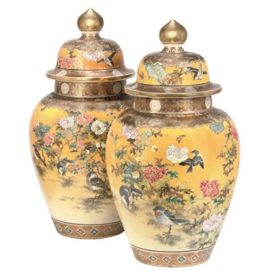 A Pair of Kyoto Vases and Cove