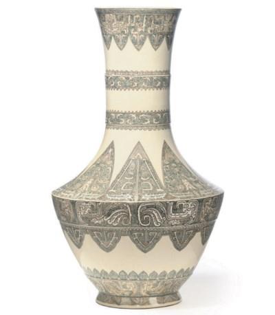 A Large Kozan Vase