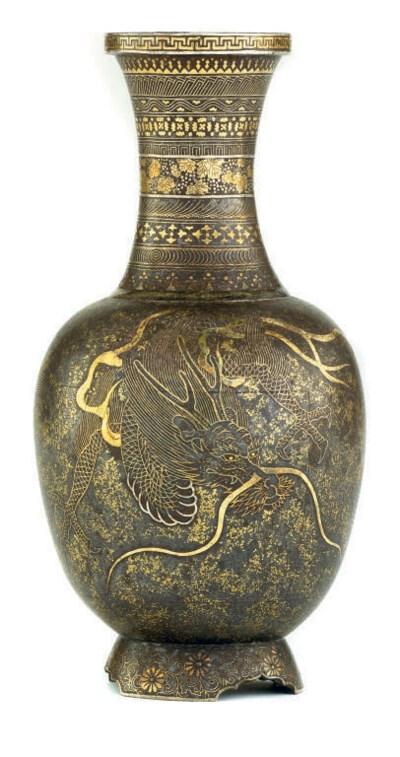 A Komai Vase