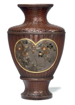 A Bronze Vase