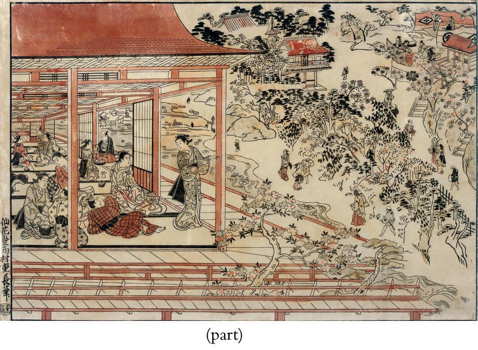 Nishimura Shigenaga (1697-1756
