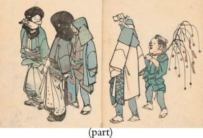 Onishi Chinnen (1792-1851) Wat