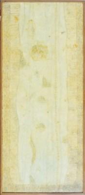 Thea Ekström (Swedish, 1910-19