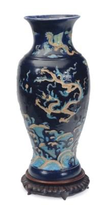A CHINESE PORCELAIN BLUE-GROUN