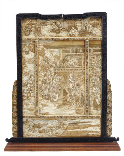 A LARGE IVORY TABLE SCREEN,**