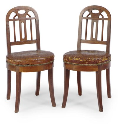 A SET OF FOUR FRENCH MAHOGANY