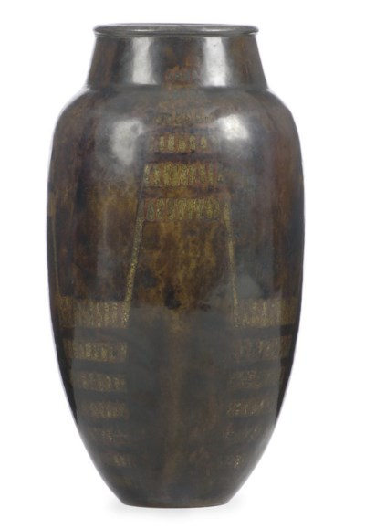 A FRENCH DINANDERIE VASE,