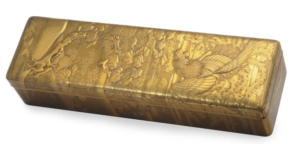 A JAPANESE LACQUER SCHOLAR'S B