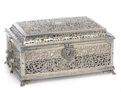 A SILVER RETICULATED TRAVEL TO