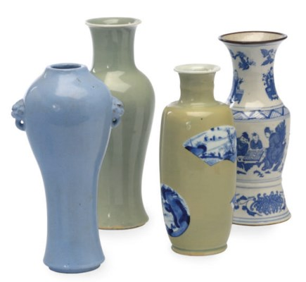 A GROUP OF FOUR CHINESE SMALL
