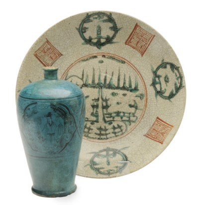 A CHINESE CERAMIC CIZHOU PAINT