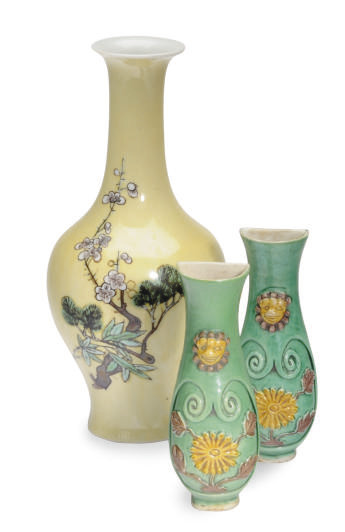 A CHINESE PORCELAIN YELLOW-GRO
