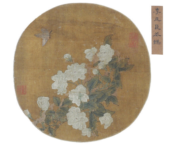 A CHINESE PAINTING OF ROSES AN