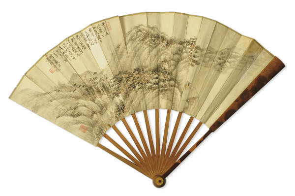 A CHINESE FAN PAINTING OF A MO