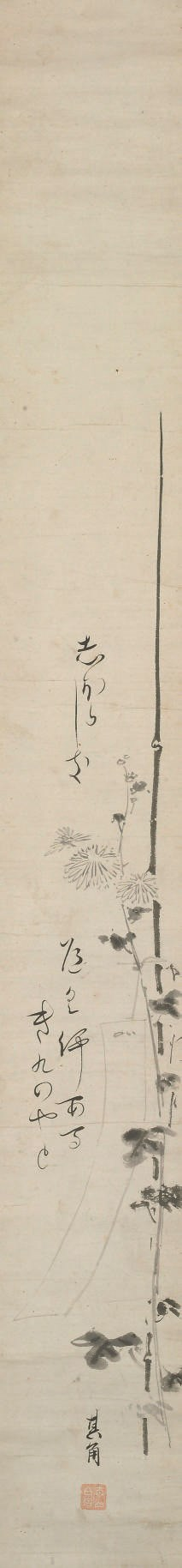 Muroi Kikaku (1661-1707)