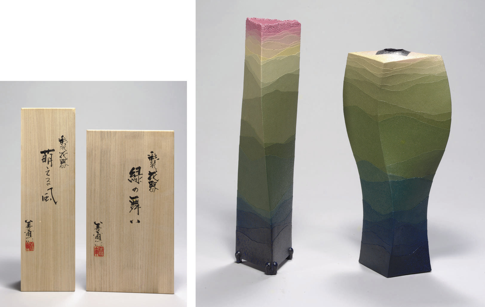 Two Stoneware Vases