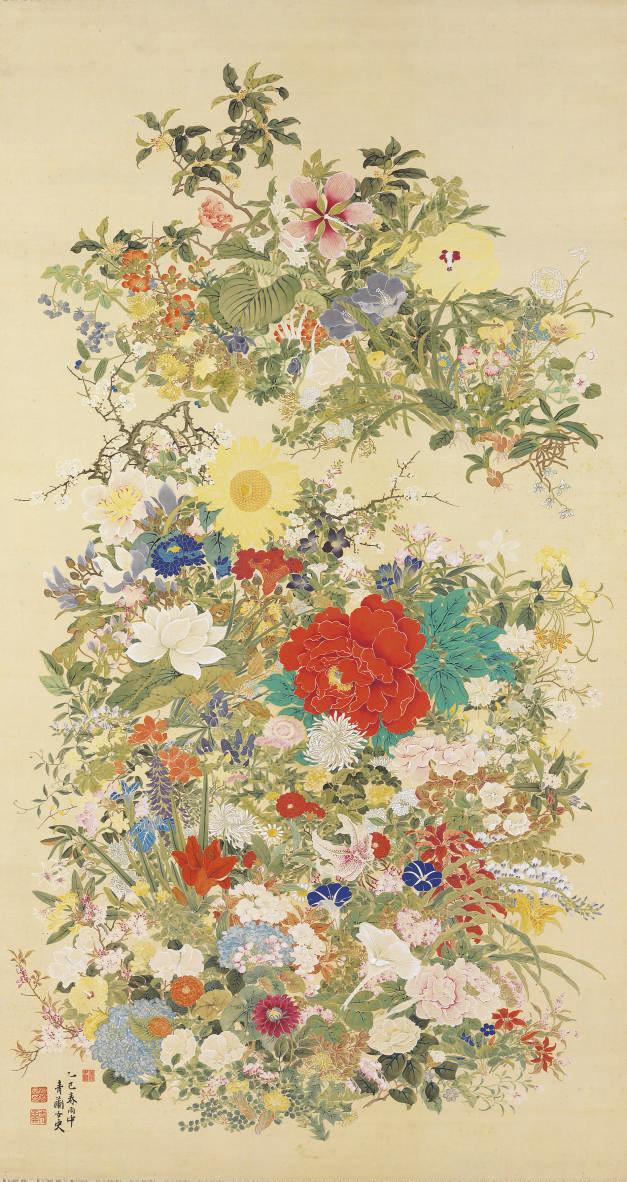 Kawabe Seiran (1868-1931)