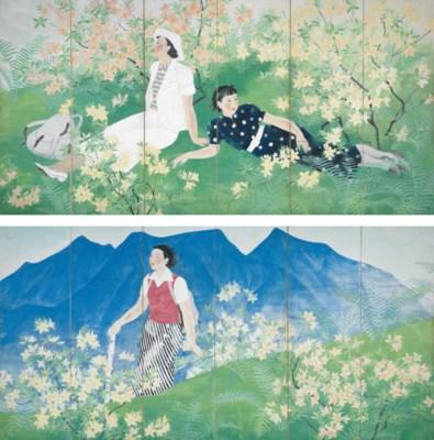 Taniguchi Fumie (b. 1910)