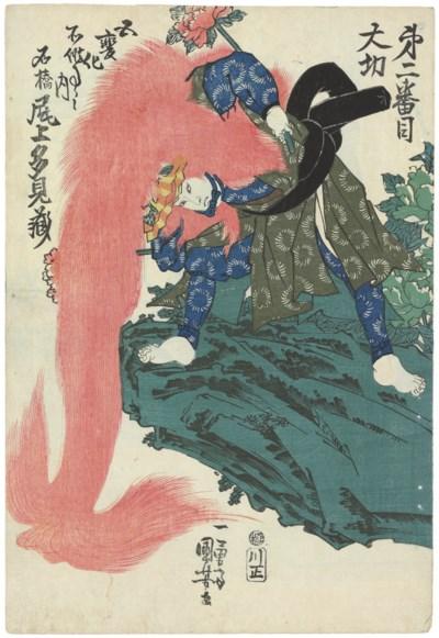 Utagawa Kunisada (1786-1865) U