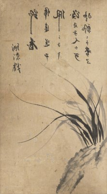 Yoon Youngjun (19th century)