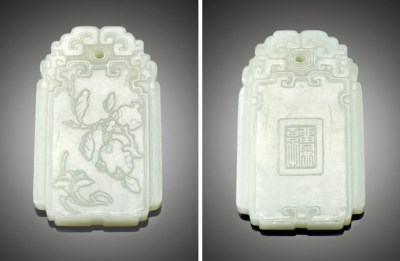 A FINELY CARVED WHITE JADE REC