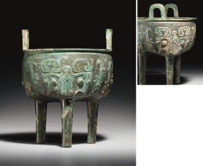 A BRONZE TRIPOD RITUAL FOOD VE