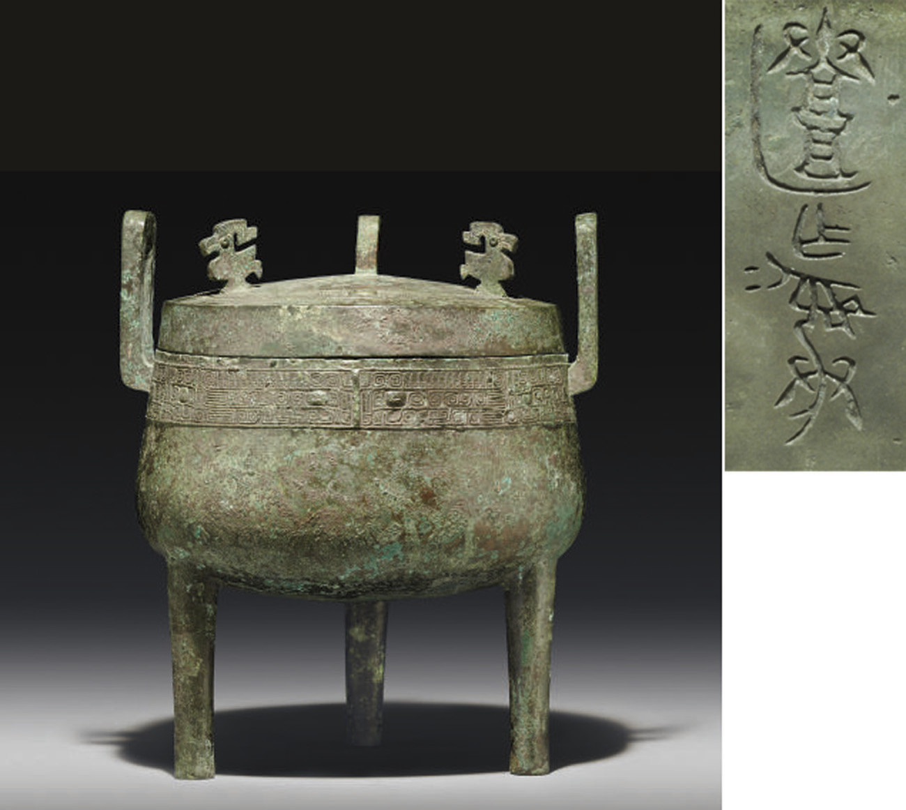 AN UNUSUAL BRONZE RITUAL TRIPO