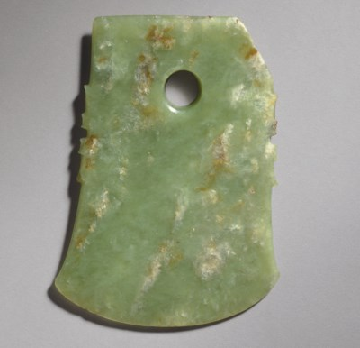 A PALE GREENISH JADE AXE, FU