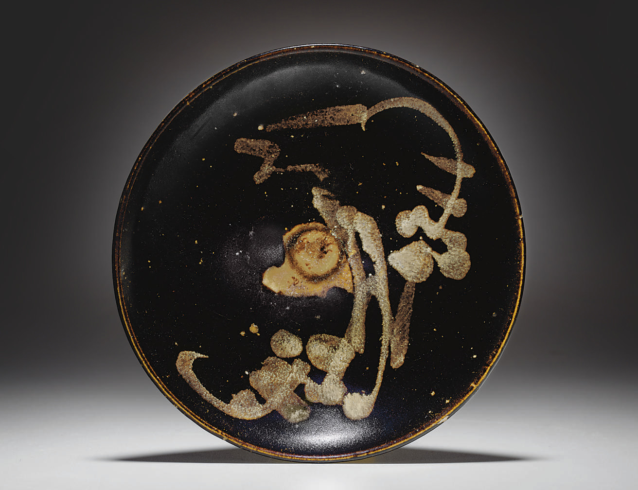 A JIZHOU PAINTED CONICAL BOWL